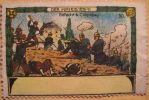 Znaczek reklamowy przedstawiający bitwę pod Colombey w dniu 14.08.1870r.