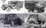 samochody wykorzystywane przez LWP. Amerykański Dodge WC (T214) uniwersalny amerykański samochód terenowy dostarczany do ZSRR w ramach programu Lend-Lease. W braniewskich jednostkach wykorzystywany m.in. w 19 Pułku Moździerzy i 63 Pułku Zmechanizowanym. Radziecki 2-tonowy  (z napędem 4x4) samochód ciężarowy  GAZ-63. Powstał na bazie GAZ-51. Wyprodukowano ponad 470 tys. szt. Eksportowany do polski, w tym z przeznaczeniem do wojska.  ZIS-151 radziecki samochód ciężarowy produkowany głównie dla wojska z napędem (6x6). Oba radzieckie pojazdy służyły w 19 Pułku Moździerzy i 63 Pułku Zmechanizowanym. Star 20 – polski samochód ciężarowy średniej ładowności produkowany w latach 1948–1957 i wykorzystywany w LWP.