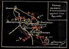 schemat przedstawiający atak 3 Ił-2 z 198SzAP w rejonie Pieniężna wykonany w dniu 2.02.1945r. Grupa pod dowództwem kpt. Jefimowa lecąc w kierunku Babiaka (Frauendorf) odkryła zgrupowanie w sile do batalionu piechoty, do 60 samochodów i do 15 dział. Do ataku dołączyły Jak-9 eskorty z 172IAP. W rezultacie ataku zniszczono: do 6 samochodów, 1 działo oraz ostrzelano baterię plot.
